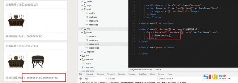 小程序丨【已解决】小程序如何求和?