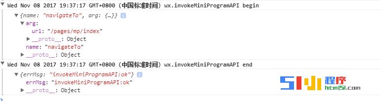小程序丨【已解决】<web-view/>网页中仅支持以下JSSDK接口。