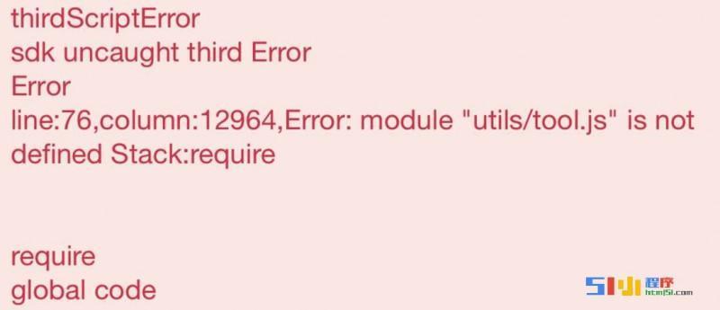 小程序丨【已解决】[BUG]自定义组件Component的js不支持require其他module