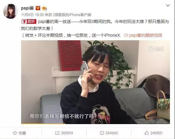"""网易严选双11复盘:为你揭秘""""简单""""背后的用心"""