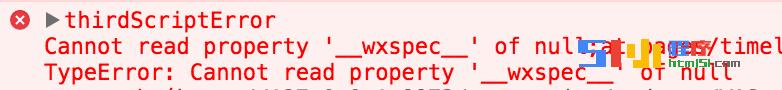 小程序丨【已解决】[BUG]包含组件Component的页面setData方法无法赋值null