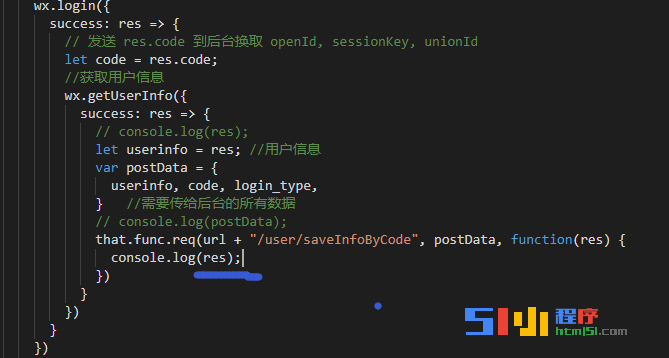 小程序丨【已解决】request请求返回的数据带有小红点,类型为字符串