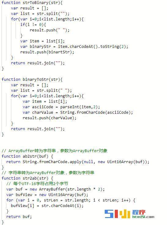 【已解决】小程序蓝牙该如何写入?有没有demo?写入不成功