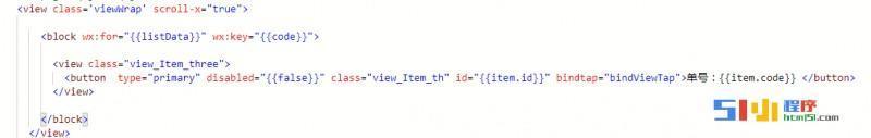 小程序丨【已解决】button的 disabled 属性false 写出来不起作用