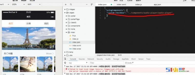 小程序丨【已解决】自定义组件和swiper冲突