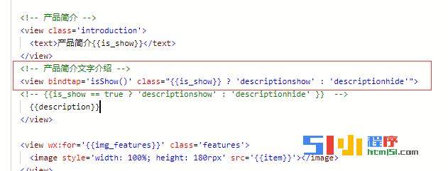 小程序丨【已解决】如何改变参数从而选择不同的样式