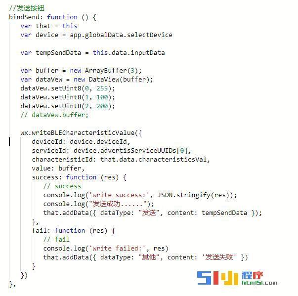 小程序丨【已解决】小程序通过蓝牙发送数据,电脑上用调试助手接收不到数据 ... ...