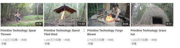 短视频出海趋势明显?办公室小野领先征服国外网友
