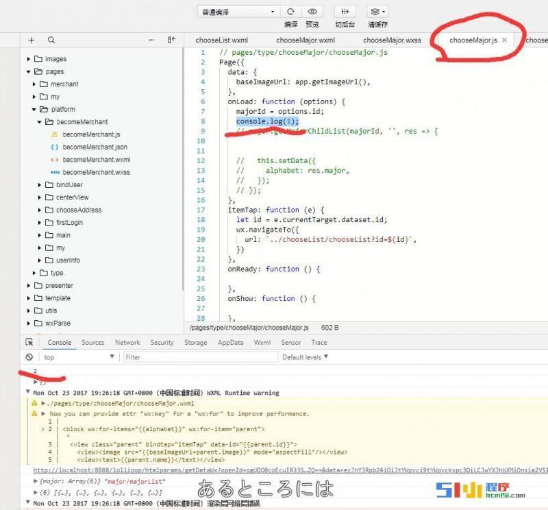 小程序丨【已解决】打开a.wxml调用的不是a.js二是b.js这是什么原因