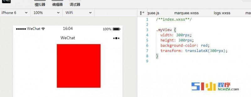 小程序丨【已解决】style中translate使用rpx单位无效