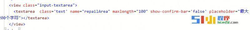 小程序丨【已解决】textarea组件设置show-confirm-bar无效的问题