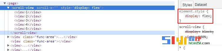 【已解决】scroll-view 使用flex布局不生效