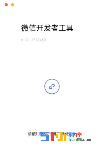 小程序丨【已解决】开发者工具网络错误Error: connect ETIMEDOUT – 爱盈利
