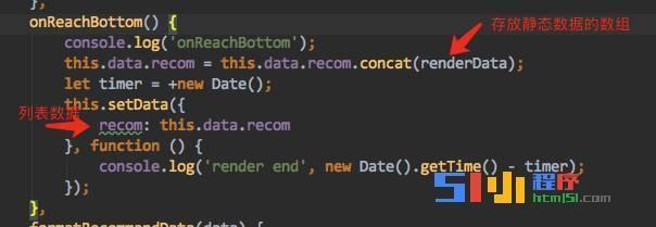小程序丨【已解决】OnReachBottom触底事件在快速滑动时Bug