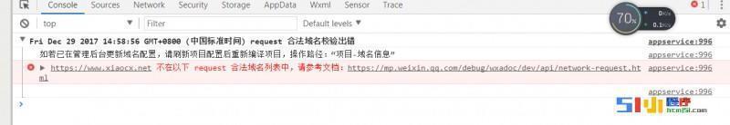 小程序丨【已解决】这个服务器域名在哪里配置啊,我找不到页面啊