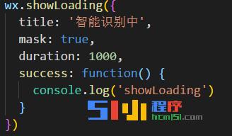 小程序丨【已解决】利用wx.redirectTo到新页面后不能显示loading