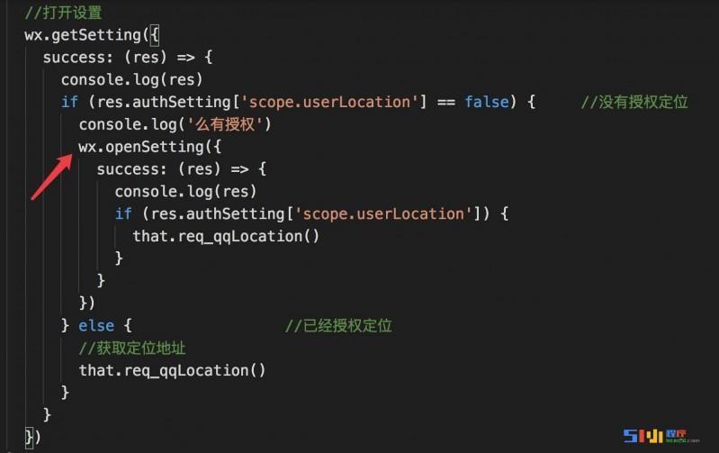 小程序丨【已解决】wx.openSetting不自动跳转