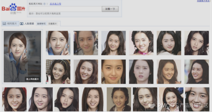 人脸识别   AI产品经理需要了解的CV通识(二)