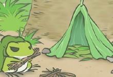 小程序丨当你有了蛙儿子后...身边的熊孩子咋办?