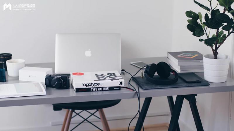写给迷茫的产品新人:产品经理工作体系