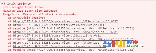 小程序丨【已解决】两个自定义的js 文件之间相互引用,导致栈溢出