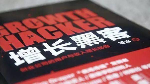 """数据运营丨百度App日活破1.5亿!谁是百度的""""增长黑客""""?"""