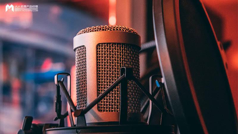 AI产品经理需了解的技术知识:语音识别技术(2)