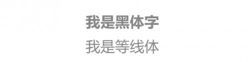 """评得到App独树一帜字体""""得到今楷"""":美好而现代"""