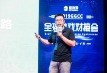 爱盈利波波:基于ASO的海外应用商店流量获取思路