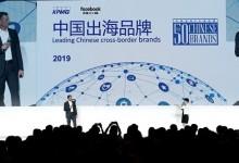 详解Facebook最新报告:中国品牌如何成功出海
