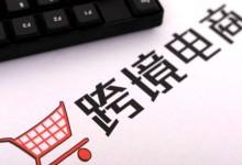 """东南亚电商注意了 越南加入亚马逊""""全球开店""""计划"""