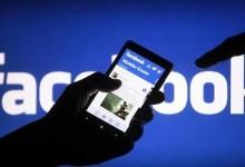 12月Facebook重要产品及政策更新,出海必看!
