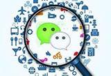 2020年运营着力点:企业微信私域流量的构建、转化