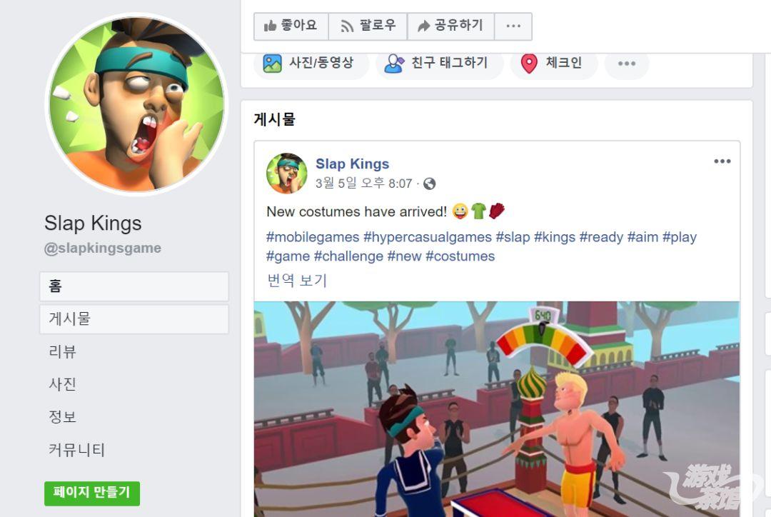 海外超休闲游戏是如何进行营销的?