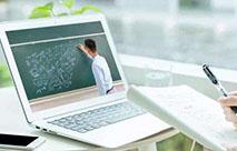 疫情下的在线教育将要面对三大主流模式走向