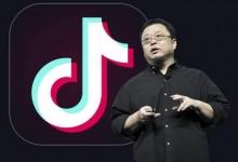 """罗永浩抖音直播首秀,1.7亿的答卷仍被评价""""翻车"""""""