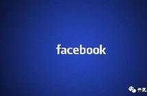 Facebook广告违规合集&避坑指南