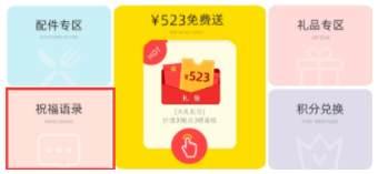 熊猫不走蛋糕从0到月销3000万的营销套路