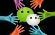 在线教育训练营加社群运营整体流程搭建