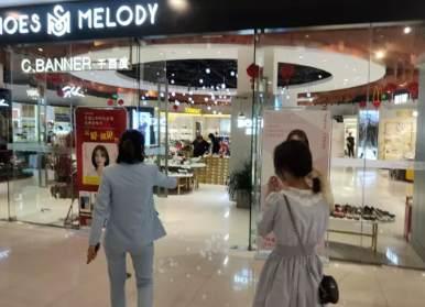品牌鞋店利用社群营销+直播带货,4小时收钱43万!