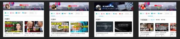 """020年B站是最值的投放营销推广渠道"""""""