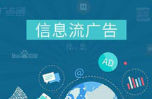 3个方法+2种工具 有效跟踪信息流广告转化数据