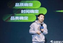 叮咚买菜副总裁熊卫:互联网下半场的用户增长