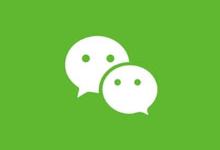 解读丨微信11月更新动作回顾