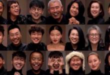 2021,快手最新广告:每一种笑,都是生活的礼物