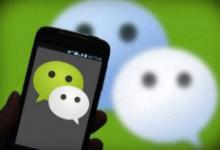 """2020微信更新N次的背后:视频号上位,公众号逐渐失去""""姓名""""?"""