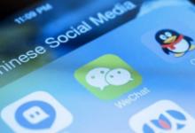2020年度中国App报告:果然,腾讯还是那个最赚钱的...
