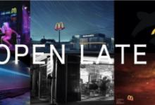 从麦当劳open late系列海报,聊什么叫大创意!