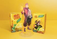 """以""""涩""""味圈粉的维他Vita柠檬茶,凭借花式跨界异军突起!"""