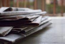 新媒体大事件 | 多个公众号因涉嫌提供新闻服务被封